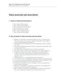 Free Job Description Template H R Sample Word Profile In Format