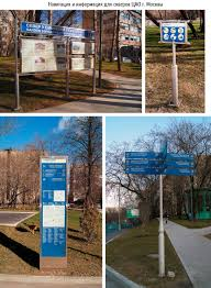 bureau vall馥 rouen city of westminster wayfinding for open spaces postercase and