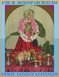 Varalakshmi Vratham Decoration Ideas In Tamil by 2013 Varalakshmi Vratham Kalasam Decorations On August 16th