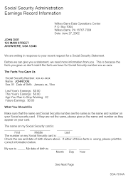 SSA POMS RM 042 SSA 7014A Format Identifying