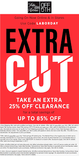 OFF 5TH Coupons - Extra 25% Off Clearance At Saks OFF Off Saks Fifth Avenue Promo Code Columbus In Usa Saks Off 5th Outlet Container Store Jewelry Storage Sakscom Boutique Nars Sioux Falls Clinics Fifth Colossal Cave Campground Free Shipping Stackable Avenue Coupon Code And Of Macys 1 Day Sale 85 Coupons Discount Codes Off5th Stein Mart Charlotte Locations Rakuten Global Market Coupon