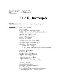 Txt Descargar CAREGIVER RESUME | Cebu | Philippines