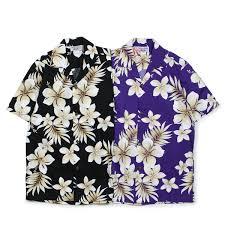 Hawaiian Theme Party Dress India