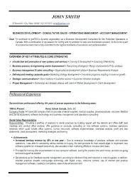 Cover Letter Sample For Bank Teller With No Experience Lovely Resume Samples