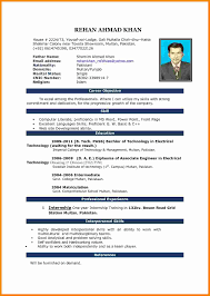 12+ Cv In Ms Word 2007 | Theorynpractice 023 Professional Resume Templates Word Cover Letter For Valid Free For 15 Cvresume Formats To Download College Examples Sample Student Msword And Cv Template As Printable Resume Letters Awesome Job Mplate Modern 1 Free Focusmrisoxfordco Cv 2018 Lazinet 8 Ken Coleman Samples Database Creative Free Downloadable Resume Mplates Mplates You Can Download Jobstreet Philippines