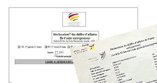 declaration auto entrepreneur chambre des metiers auto entrepreneur marocain comment déclarer votre chiffre d
