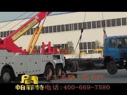 40 Ton 360 Degree Rotator Rotary 8x4 Heavy Duty Wrecker Tow Trucks ... Phandle Tx Towing Heavy Duty L Tow Truck Wrecker B61 Mack Yutong 25 Ton Hydraulic Road Buy Tow Recovery Trucks For Sale 40 360 Degree Rotator Rotary 8x4 Trucks Freightliner With Jerrdan Rollback For Sale Img_0417_1483228496__5118jpeg Jac New 6 For Mortons Miller Vulcan Tow Truck Photos 20 Efficient And Military Quality