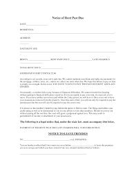 Late Rent Notice Pdf HashTag Bg