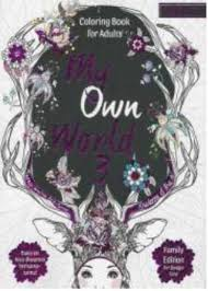 Coloring Book For Adult My Own World 3 Travel Size