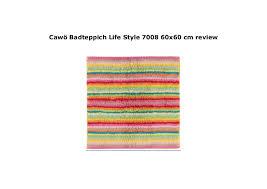 caw badteppich style 7008 60x60 cm review