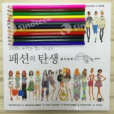 Modern Girl Secret Garden Colouring Book For Adult Kids Creative Therapy Doodling Drawing Books Thread Binding New Free DHL Factory Direct