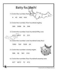 Halloween Math Multiplication Worksheets by Halloween Math Worksheet Addition Facts To 18 Halloween