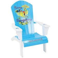 Custom Painted Margaritaville Adirondack Chairs by Margaritaville