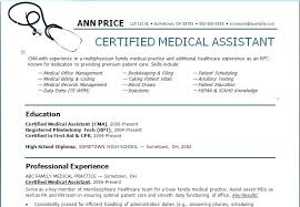Back Office Medical Assistant Resume Samples No Experience Examples Sample Resumes Free Tips