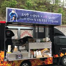 100 Snack Truck On Twitter Pic 180501 ParkBoYoung Sent A Snack Truck To