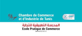 ecole chambre de commerce tunisie enseignement l ecole pratique de commerce organise des