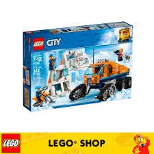 Fitur Lego City 60137 Tow Truck Trouble Dan Harga Terbaru - Info ...