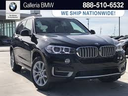 2018 BMW X5 For Sale Near Mobile, AL - Galleria BMW 2018 Bmw X5 Xdrive25d Car Reviews 2014 First Look Truck Trend Used Xdrive35i Suv At One Stop Auto Mall 2012 Certified Xdrive50i V8 M Sport Awd Navigation Sold 2013 Sport Package In Phoenix X5m Led Driver Assist Xdrive 35i World Class Automobiles Serving Interior Awesome Youtube 2019 X7 Is A Threerow Crammed To The Brim With Tech Roadshow Costa Rica Listing All Cars Xdrive35i