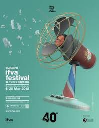 am駭ager bureau professionnel 23rd ifva festival programme and booking brochure by ifva hkac issuu