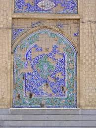 Port Morris Tile And Marble Indictment by Iran U2013iraq War Wikipedia