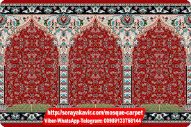 Red Mosque Carpet Asayesh Design Soraya Kavir Manufacturer Specialist Producer