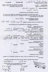 election bureau association loi 1901 26 elégant décor association loi 1901 changement bureau