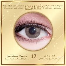 Deals On Dahab Lumrirere Brown Contact Lenses Unisex Natural And