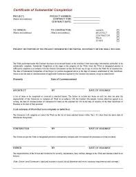 Handover Certificate Template New Certificate Of Pletion Template