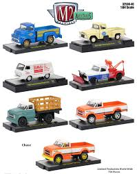 M2 AUTO-TRUCKS RELEASE 46 / Set Of 6 / FREE SHIPPING-www ... 1959 Gmc Fleet Option Pickup Truck 1987 Sierra C7000 Box Item A4424 Sold Novembe Dsny Vehicle A Gmcisuzu Flatbed With Liftgate Flickr Specials In Madison Serra Chevrolet Buick Of Lipscomb Auto Center Bowie Tx Your Gm Locator Dump Body Trucks Gmfleet Mi Suvs Crossovers Vans 2018 Lineup Reynolds In West Covina Ca Serving Los Angeles Shoppers Kolar Commercial Vehicles Mayse Automotive Group Aurora Springfield Joplin And