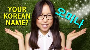 Choosing Your Korean Name SweetandtastyTV