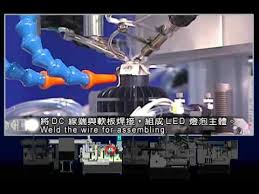 led light auto assembly machine