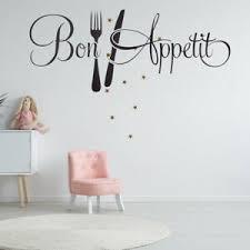 guten appetit küche wandaufkleber vinyl abnehmbare