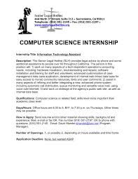Internship Resume Samples For Computer Science 15 Inspiring Design Cs Therpgmovie Student