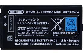 Battery Pack Nintendo 3DS XL