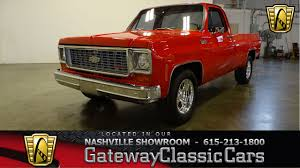 100 1974 Chevrolet Truck C10 Gateway Classic Cars 879NSH