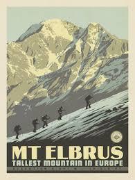 100 Mountain Design Group Anderson World Travel 7 Summits Mt Elbrus