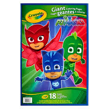 CrayolaR Giant Coloring Pages
