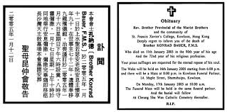 si鑒e de p鹹he si鑒e bacquet 100 images read traditional character dictionary