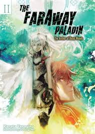 Volume 2 And My Big Sister Lives In A Fantasy World 3 J Novelclub C The Faraway Paladin Archer Of Beast Woods Part 1 Read