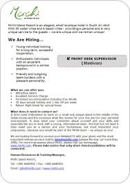 Front Desk Job Salary by 100 Front Desk Clerk Salary At Marriott 2015 07 July