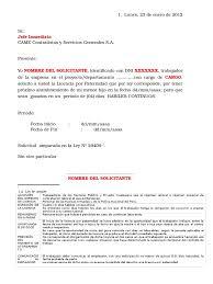 Carta Para Solicitud De Baja