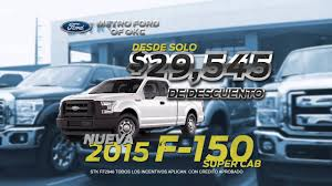 Every Month Is Truck Month At Metro Ford Of OKC - YouTube
