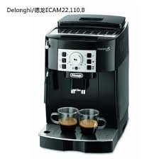 Small Automatic Italian Consumer And Commercial Automatic Coffee