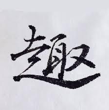 speedy si鑒e social si鑒e social association 100 images mathematics hong kong