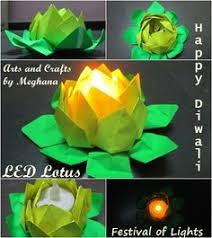 LED Lotus Paper Craft Yellow