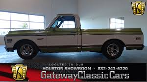 Chevrolet C10 | Gateway Classic Cars Radrides 2015 Excursion Cversion Loaded Excursion Pinterest Houston Performance Trucks October Madness Youtube Xd Series Xd775 Rockstar Wheels In Chrome On A Lifted Gmc Sierra Ford Sema Custom Trucks Used Cars Tx Goodyear Motors Hpt Front Windshield Sticker Sold New Palfinger Pk 50002eh High Hydraulic Loader Peterbilt In For Sale On Buyllsearch Heideman Racing Dynamics Ram And Mopar Debut Custom Accessory Lineup For 2019 1500 At 2017 2018 Raptor F150 Pickup Truck Hennessey World Serves Spring Fred Haas Toyota