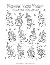 Matching Games For Kids New Years Activities Party