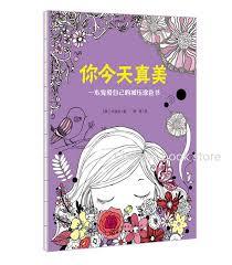 Eres Hermosa Hoy Secret Garden Series Colorear Libro Anti Estres Adultos Libros Para