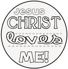 Jesus Loves Me Printable
