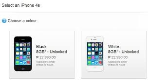 Apple PH line Store sells 8GB iPhone 4S for Php22 990  YugaTech